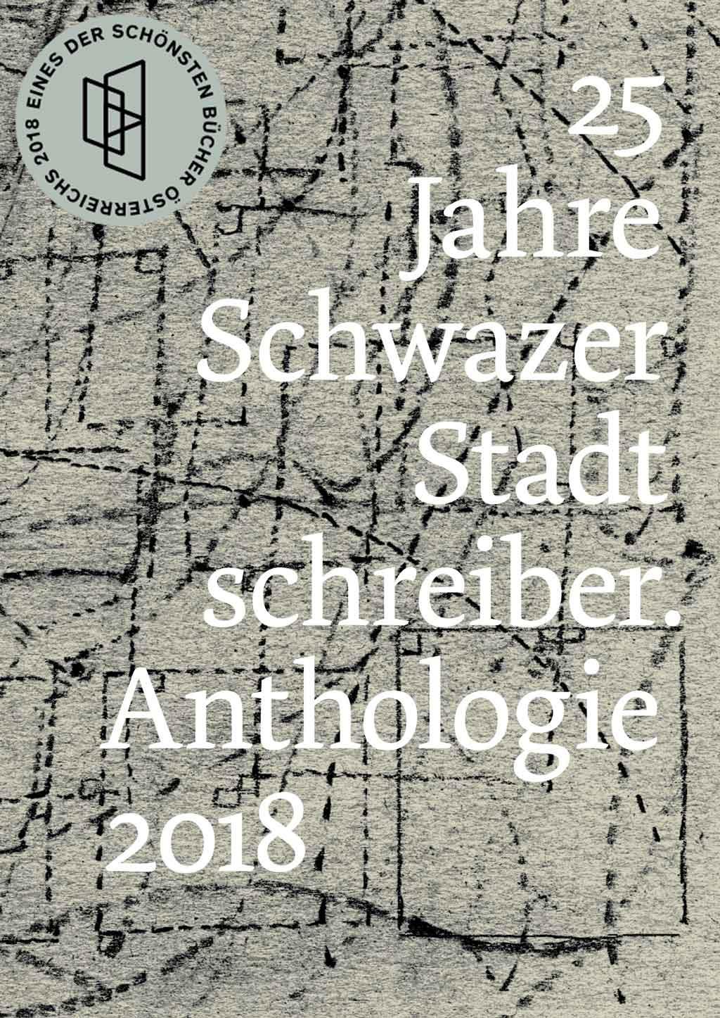 16.11. und 17.11.201825 Jahre Schwazer Stadtschreiber:Anthologie-Präsentation und Lesefest